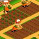 เกมส์ปลูกผัก 2016