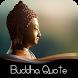 Budhha Quotes