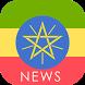 Ethiopia News by eniseistudio