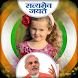 I Support PM Modi Ji by Innovation Infotech