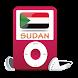 راديو السودان - Sudan Radio by Koridori 8