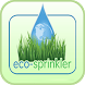 Eco-Sprinkler by Levitan Software