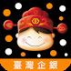 臺灣企銀行動銀行 by TAIWAN BUSINESS BANK Co., Ltd