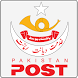 Pakistan Post Mail Tracking by 360Technologies