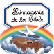 Imagerie Bible interactive by Fleurus Editions
