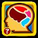 Tes Psikologi Kepribadian by Funny App Studio