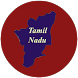 Tamilnadu LandRecords Chitta/TSLR/Patta