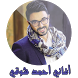 Ahmed Chawki 2018 by Spidonofix