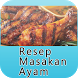 Resep Masakan Ayam by Alt Studio