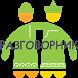 Русско-бурятский разговорник by Владимир Тимофеев