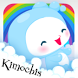 Kimochis Feel Book - 인터랙션 북 by Cotton Interactive