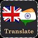English Nepali Translator by Translate Apps