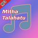 Lagu Mitha Talahatu MP3 by gitadroid
