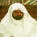 Quran Mohammad Saleh Alim Shah by Lotfi-APPS