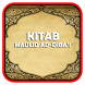 Kitab Maulid Ad-Diba'i by Vialabs