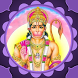 Hanuman Meditation Chanting by Venkool Mobile Apps