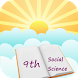 CBSE 9 Social Science Notes by freeclassnotes.org