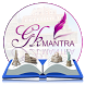 GK Mantra for SSC, IBPS, UPSC