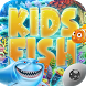 Kids Fish HD by Moony