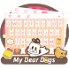 My Dear Dogs Theme&Emoji Keyboard