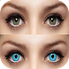 eyes changer color by pro app and game