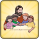 Discipleship Bible Lessons by Kirkwood Education Online
