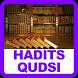 Hadits Qudsi Indonesia by Makibeli Designs