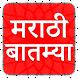 IBN Lokmat Marathi News by Mobidesign