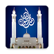 Prayer Time : Azan, Qibla & Quran by SamSoftTech