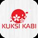 KUKSI KABI ASTANA by Компания App Grade