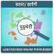 Land Records - Puducherry by Live Kampuzz Pvt. Ltd.