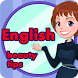 Beauty Tips In English by Dishoom Dishoom