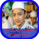 Sholawat Gus Azmi Offline & Video by Hallo Apps