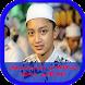 Sholawat Gus Azmi Offline & Video by Hallo Apps