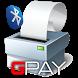 GPAY; Bluetooth Printer by LA Genius Group Of Companies (LA Genius Sdn Bhd)