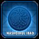Kitab Nashoihul Ibad by MojoApps Studio