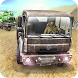 Off Road Army Chained Trucks: Truck Driving Game by Panda Game Studio