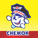 Такси Снежок, Водитель by and2919