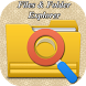 Files & Folder Explorer by AlphaTech-zone