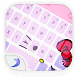 Emoji Keyboard-Cutey by BarleyGame