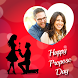 Propose Photo Frames 2018 by Kiwi Developers Apps