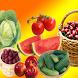 Стихи для малышей о фруктах.
