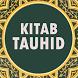 Kitab Tauhid by MojoApps Studio
