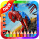 How To Draw : Spiderman *Easly Step* by app4childrens