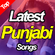 Latest Punjabi Songs 2017 by Santonic Apps