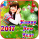 New Year photo frames 2016 by simple basic app games