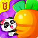Baby Panda Comparisons - Educational Game For Kids by BabyBus Kids Games