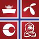 Norsk Logo Quiz by Tommy Skogen