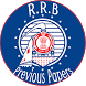 RRB & RRC PREVIOUS EXAM PAPERS IN TELUGU