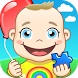Match'em: Animals for Toddlers by Casual Games and Apps